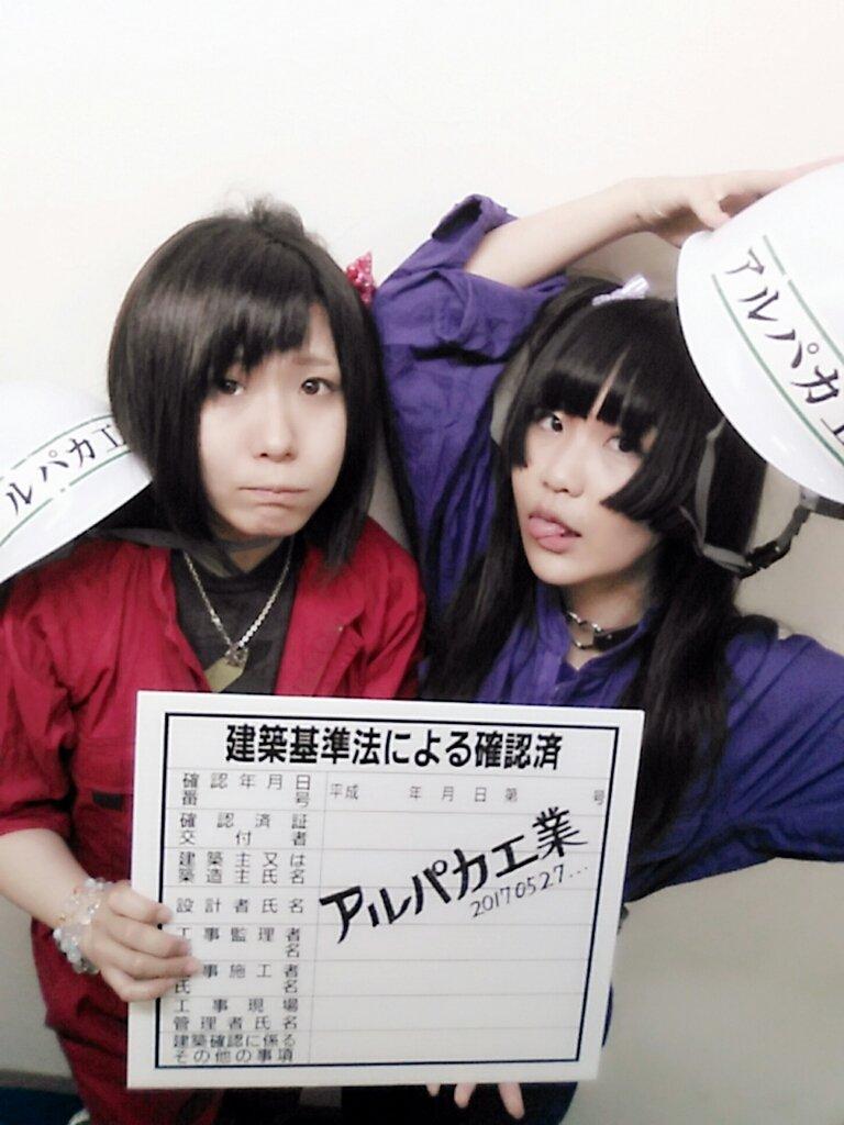 虹猫&SST presents アイドルサマーパーティーinもんカフェ01 @MONSTERS cafe
