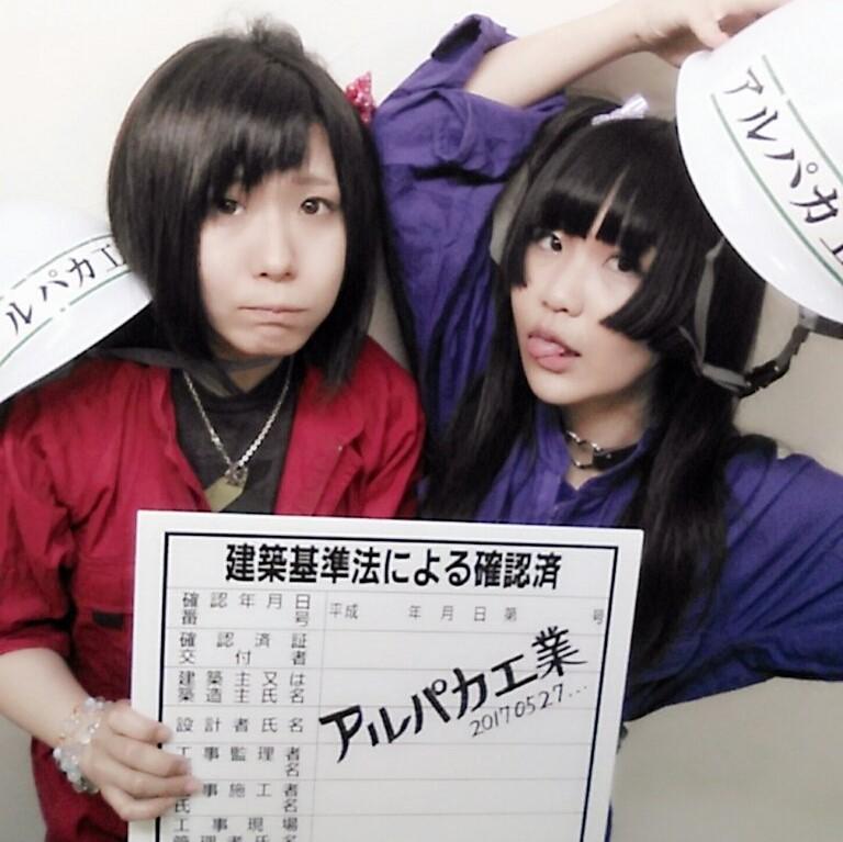 IDOL PARADISE プチSP 前夜祭【夜】