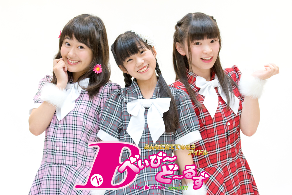 第5回アイドルソロクイーンコンテスト 中四国地区予選