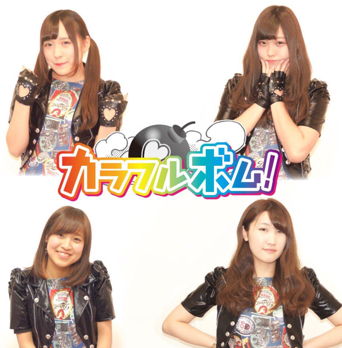 カラフルボム!& IOLIGHT 2組同時お披露目ライブ @高松MONSTER