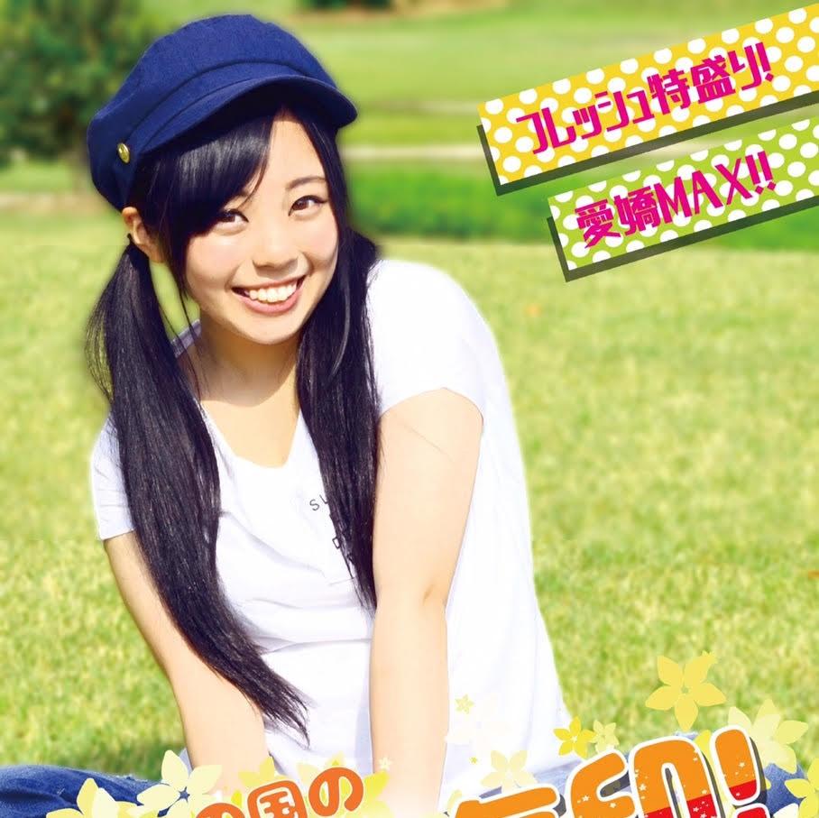 高松MONSTER×VASH Entertainment presents IDOL BRIDGE#2 香川編1部 2会場ライブサーキット