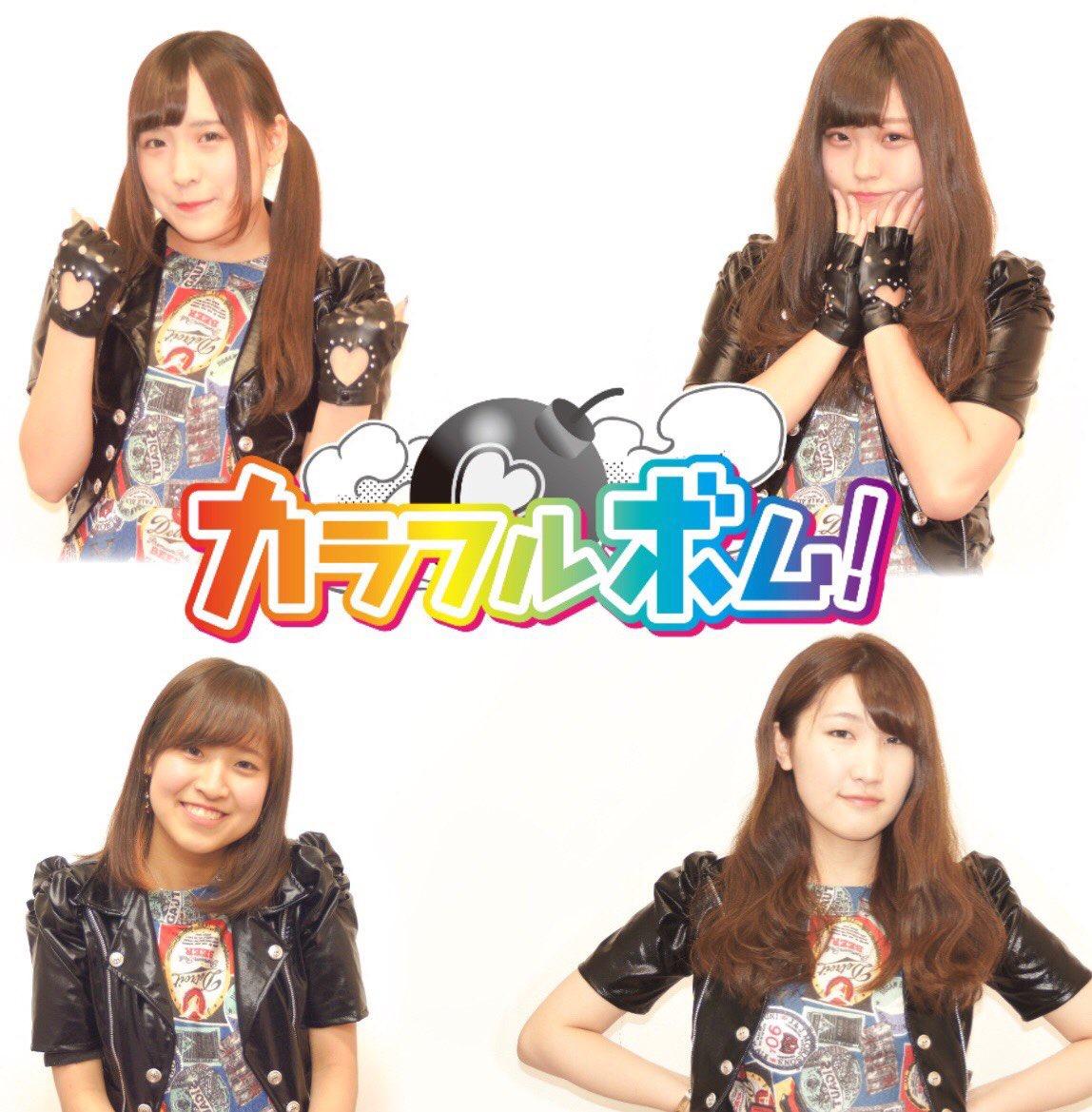 Mag☆Mag解散ライブ 「ありがとう、まぐちゃんず。」@大阪西九条BRAND NEW