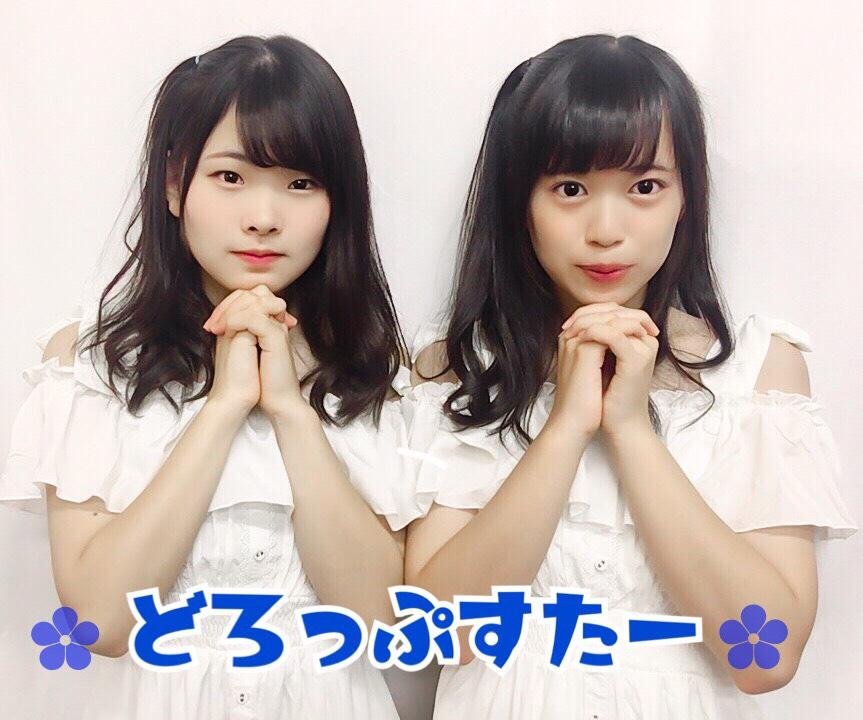 平日MONSISTERS act.12