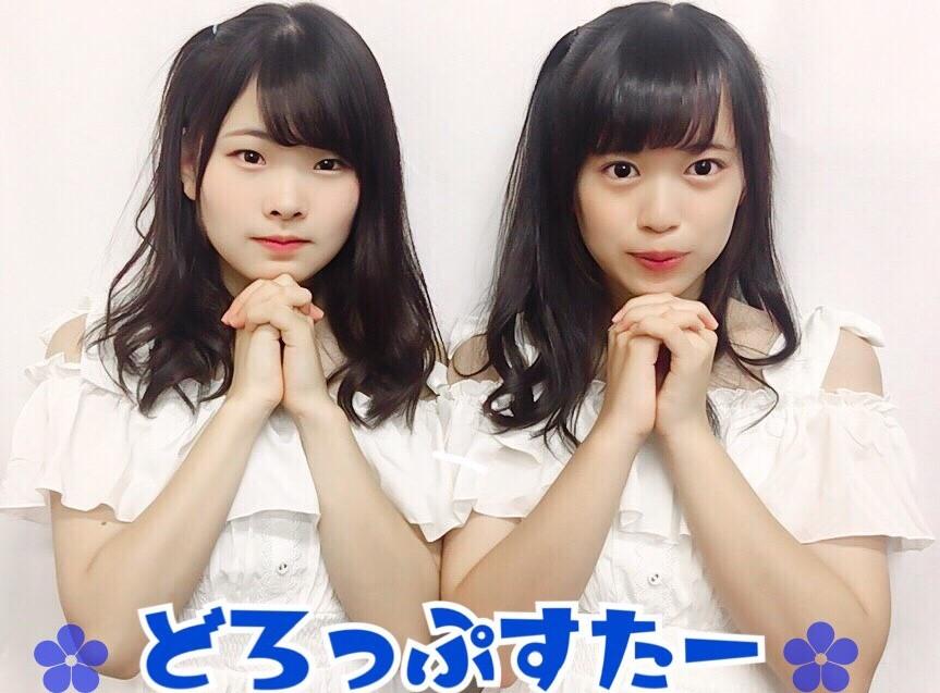 平日MONSISTERS act.16