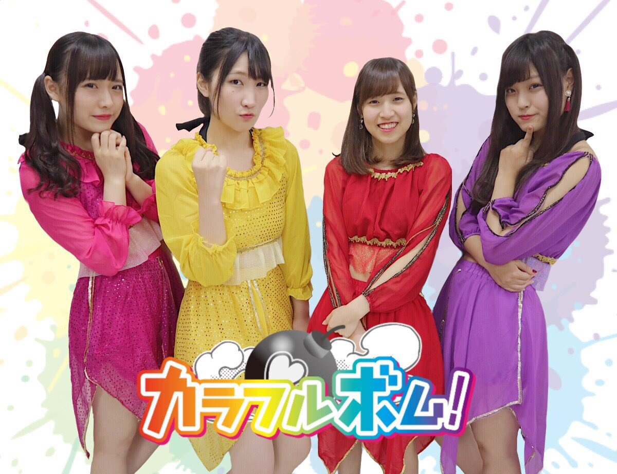 IDOL PARADISE 番外編《星乃ちろる FULL SPEED TOUR in Kagawa》
