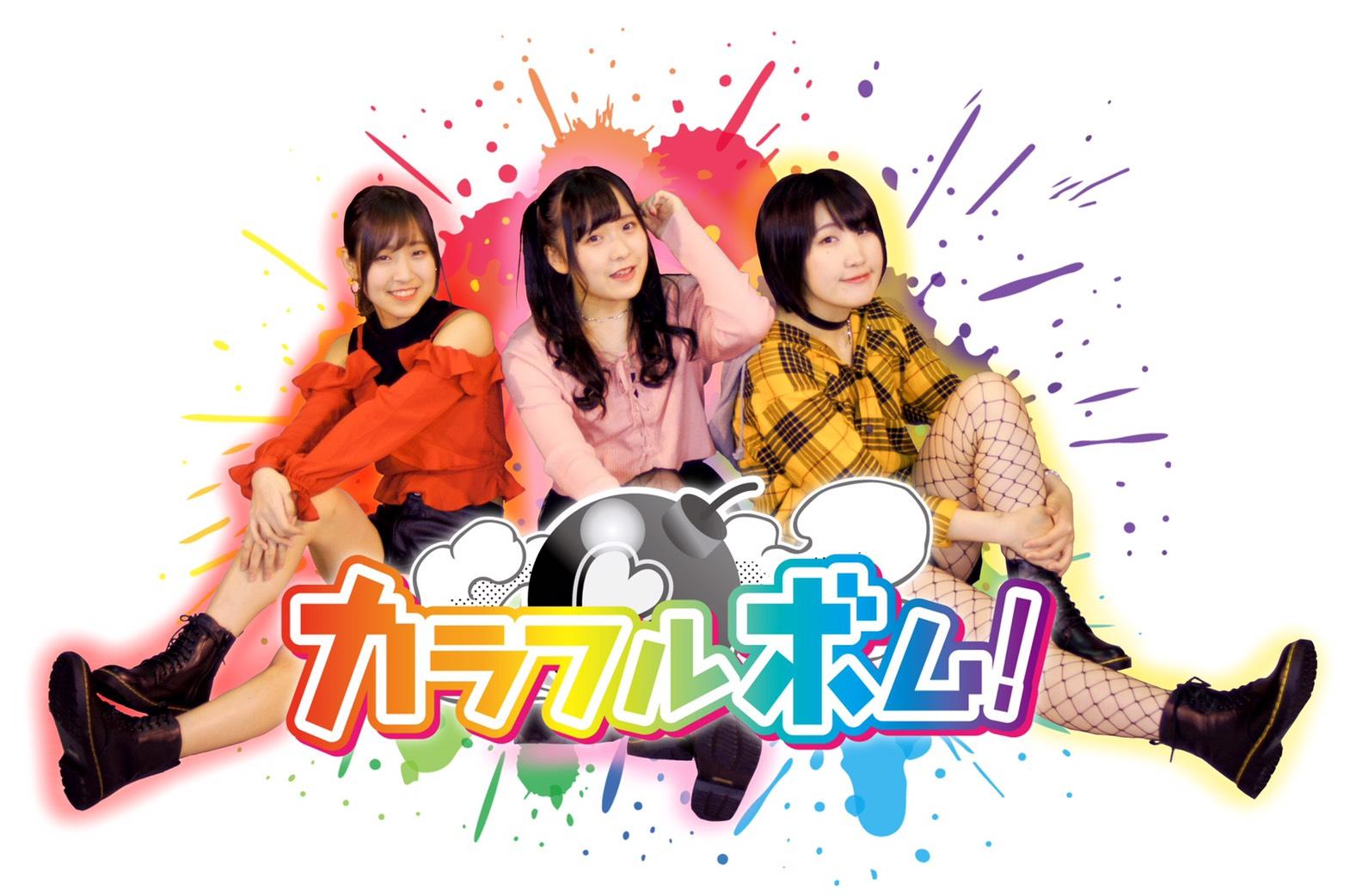 アイドルRUSH!!〜番外編〜&ハニカミ!+