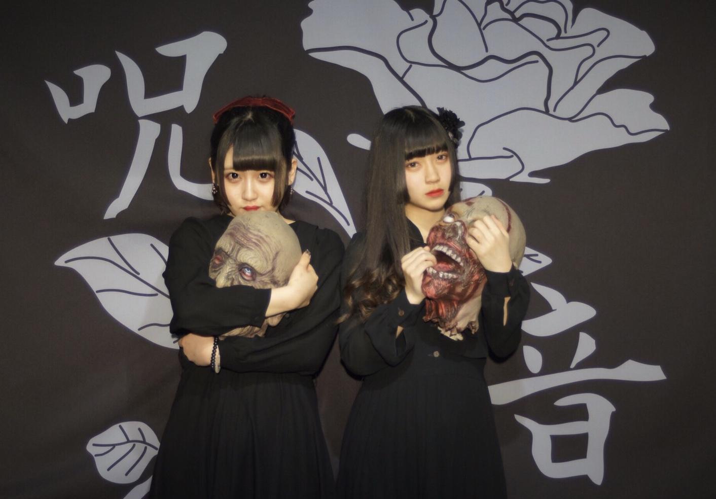あくた祭りVol.24~おさゆ生誕祭~@徳島HIGHT LAND