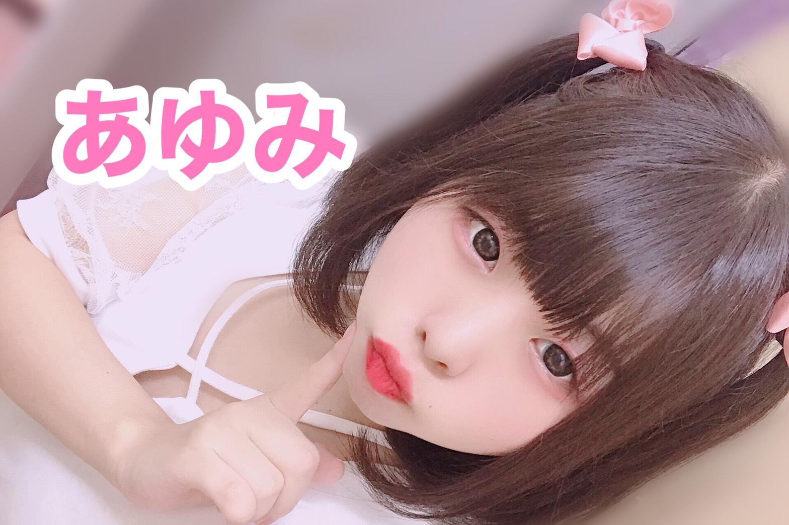 【MONSTER & VASH】IDOL PARADISE Vol.436 withアイドル対談《イキアタリバッタリ》