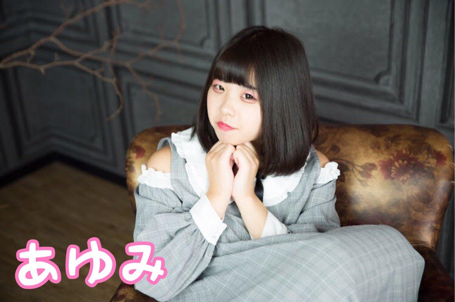 IDOL PARADISE Vol.507《さよなら!苺姫》