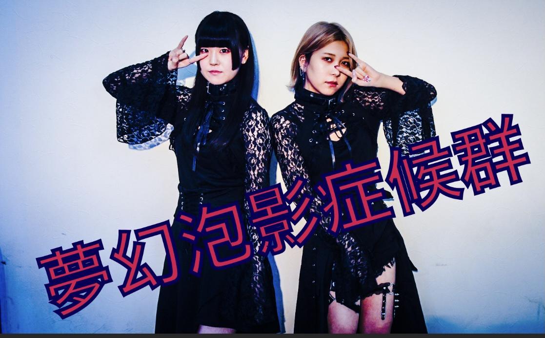 MONSTER & VASH entertainment 大阪02【仮称】